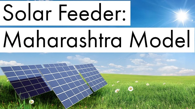 Solar feeder Maharashtra model
