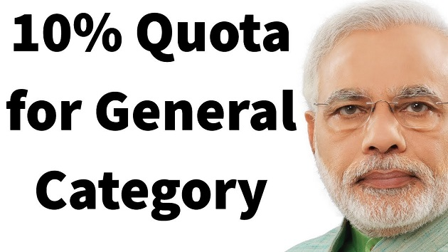 10% Quota for general category