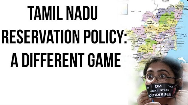 Tamilnadu Reservation Policy