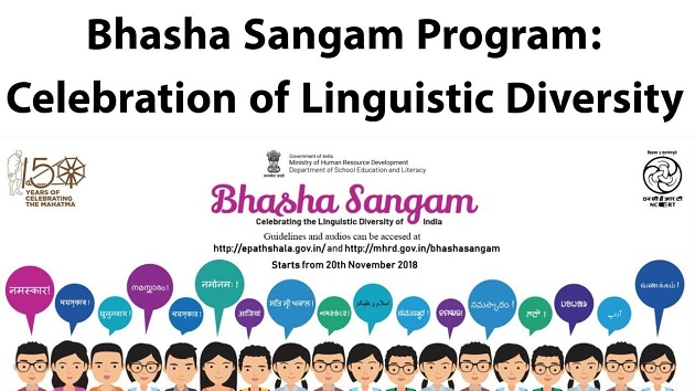 Bhasha Sangam Program : Celebration of Linguistic Diversity
