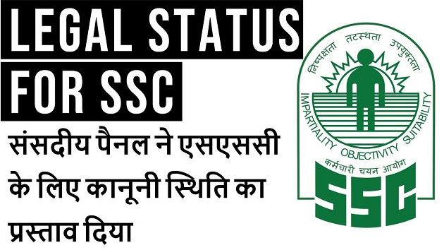 Legal Status for SSC