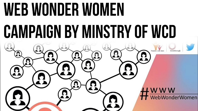 Web Wonder Women Campaign by Ministry of WCD