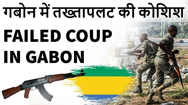 Failed Coup In Gabon