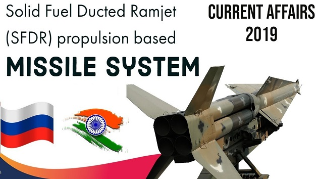 Solid Fuel Ducted Ramjet Missile Tested by DRDO