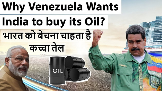 Why Venezuela Wants India to buy its Oil?