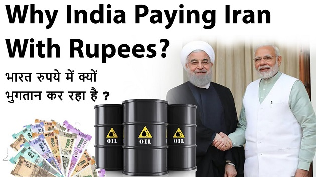 Why India Paying Iran with Rupees?