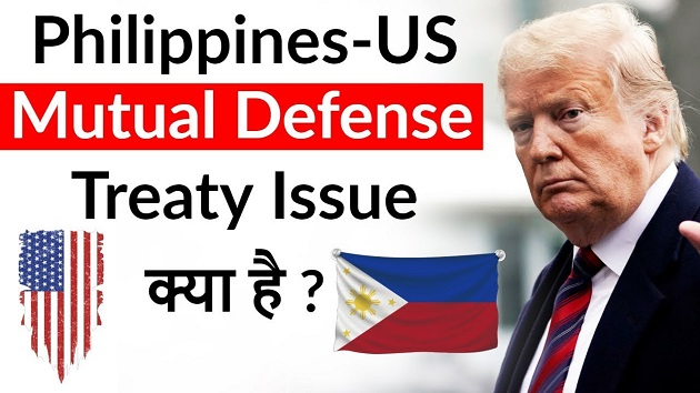 Philippines US Mutual Defense Treaty Issue