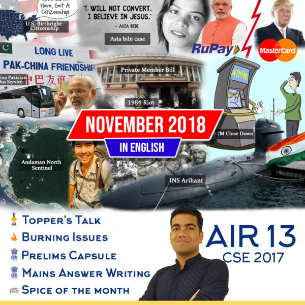 UPSC IQ November 2018 – English Magazine