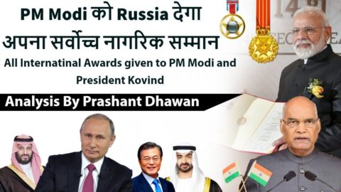 PM Modi Gets Highest Civilian Award from Russia