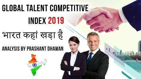 Global Talent Competitive Index 2019