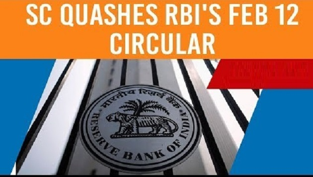 Supreme Court quashes RBI's 12 February Circular on NPA