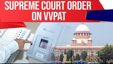 VVPAT verification