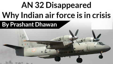 The Indian Air Force has lost its fifth Antonov AN-32 military transport aircraft