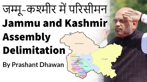 Jammu and Kashmir Assembly Delimitation