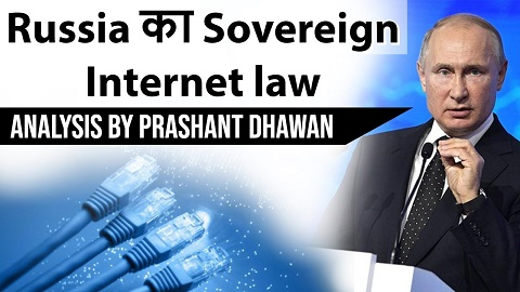 Russia's Sovereign Internet law