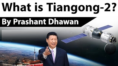 China's Space Station Crashes on Earth – What is Tiangong 2