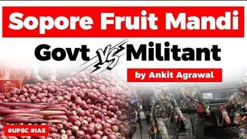 Sopore Fruit Mandi deserted