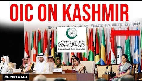 Organization of Islamic Cooperation issues statement on Jammu and Kashmir