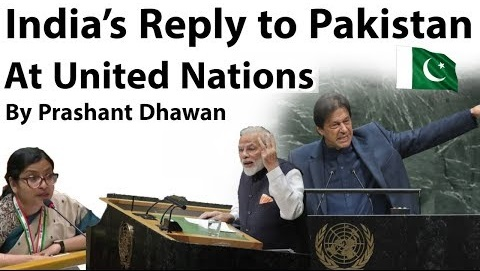 India's reply to Pakistan at UNGA