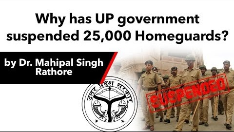 UP Government fires 25000 home guards, Is Yogi Government's decision justified?