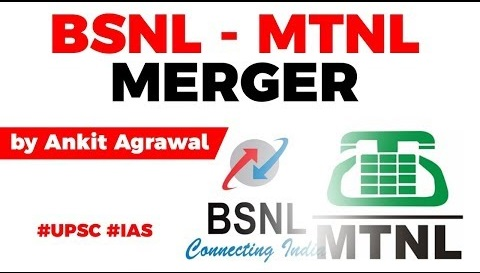 Merger of BSNL and MTNL