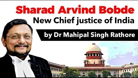 New Chief Justice of India- How is CJI appointed?