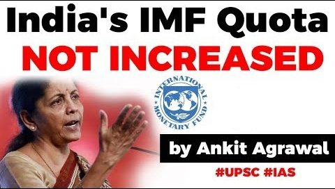 Why India's IMF Quota is not increased