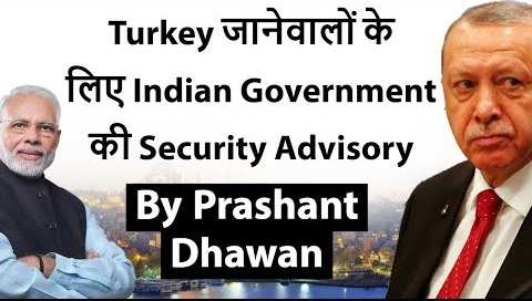 Indian government's security advisory