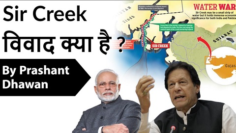 What is the Sir Creek Issue?