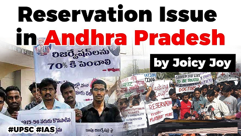 Reservation issue in Andhra Pradesh, 100% reservation for Schedule Tribe teachers in Scheduled Areas