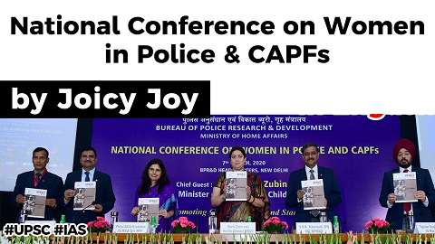 National Conference on Women in Police and CAPFs, Issue of Cyber Stalking and Bullying of Women