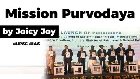 What is Mission Purvodaya? How it plans to accelerate the development of the steel sector in India?