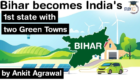Bihar to become India's first State with Two Energy Efficient Towns – Rajgir & Bodh Gaya