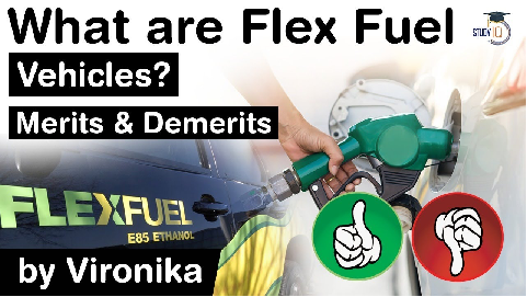 What is a Flex Fuel Vehicle? Merits and Demerits of Flex Fuel Vehicle explained