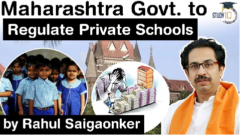 Maharashtra Government to Regulate Private Schools – Issue of privatisation of education in India