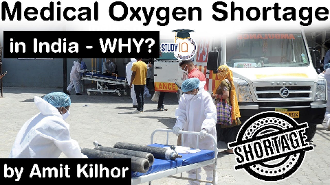 Why is India facing Medical Oxygen shortage? Steps taken by Government to address oxygen shortage