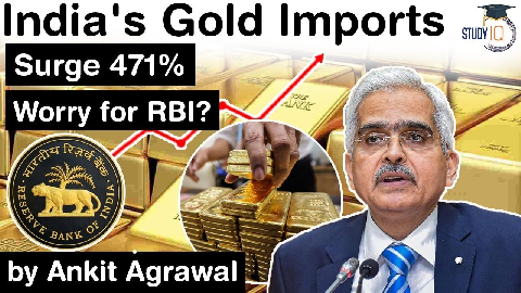 India's gold imports surge 471% in March 2021 – Is it a matter of concern for Reserve Bank of India