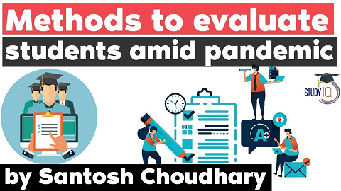 Method to evaluate students academic performance amid Covid 19 pandemic