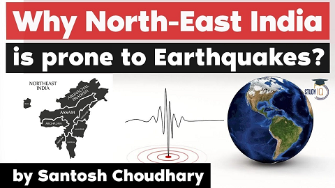 6.4 Magnitude Earthquake jolts Assam – Why North East India is prone to frequent earthquakes?