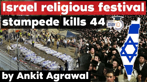 Israel religious festival stampede kills 44 and leaves more than 100 injured