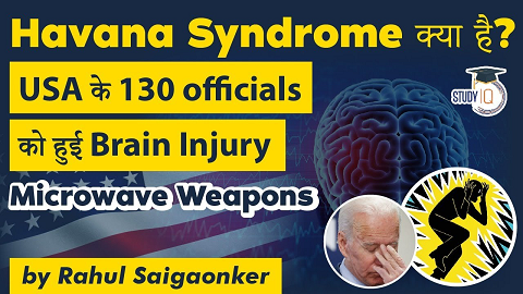 What is Havana Syndrome Mysterious disease caused brain injury in 130 US officials